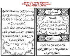 Sekine Duası (Türkçe Arapça Sekine duası dinle, ilahi Dinle, ilahiler Dinle, Yeni ilahiler, ilahi indir, Sevilen ilahiler