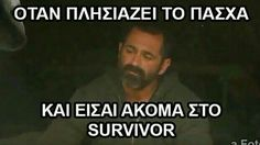 Greece, Tv, Memes, Funny, Greece Country, Television Set, Meme, Funny Parenting, Hilarious
