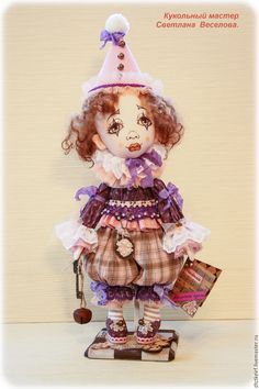 Купить авторская коллекционная кукла клоун А МУЗЫКА ЗВУЧИТ... - сиреневый, авторская кукла