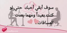 ابدء قصة حبك التي لا تنتهي مع موقع صدفة www.soudfa.com/ 💑