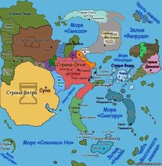 DeviantArt: More Like Naruto World Map (extended) English Version by ...