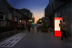 Back to the Ignored Front: Chinese Pavilion Reveals Theme for 2016 Venice Biennale,Yangmeizhu Xiejie (Street)、Dashilar and Dashila(b) Courtesy of NDC