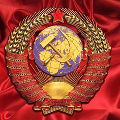А как это- жить в СССР?