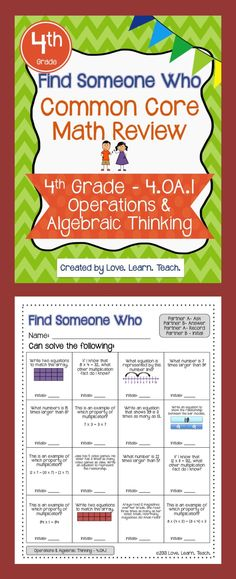 Click to see a great math cooperative learning activity for fourth graders that gets them out of their seats! $