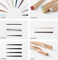 佐藤オオキ氏と匠の技によって実現した素晴らしいデザインの箸