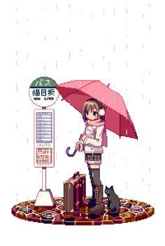 ピクセル-たん I do not own any of the content on this page! unless stated otherwise This is simply a pixel. Pixel Art Anime, Cool Pixel Art, Animation Pixel, Pixel Life, Pix Art, 8 Bits, Pixel Art Games, Vaporwave, Motion Design