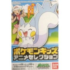 Pokemon 2010 Bandai Pokemon Kids Anime Selection Series Pachirisu Figure