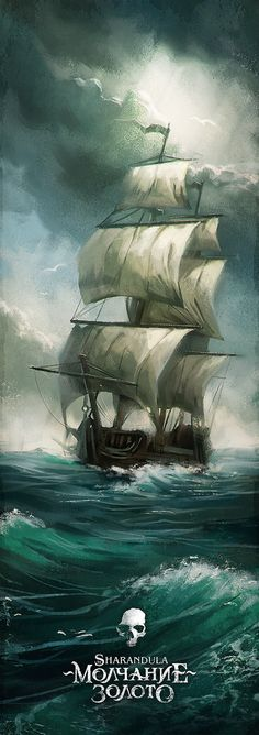 Kai Fine Art is an art website, shows painting and illustration works all over the world. Moonlight Painting, Boat Painting, Art In The Age, Old Sailing Ships, Ship Paintings, Ocean Wallpaper, Nautical Art, Ship Art, Sailboat
