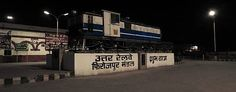 Narrow gauge loco outside Firozpur cantt Railway station