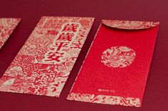 money packet collection Chinese Design, Chinese Art, Packaging Design, Branding Design, Project Red, Chinese Festival, Red Packet, Money Envelopes, New Year Designs