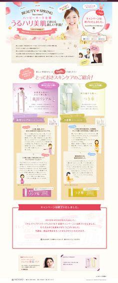 【メナード】ハッピーオーラ全開 うるハリ美肌で迎える新しい季節! Web Layout, Layout Design, Spring Web, Web Japan, Japan Design, Type Setting, Advertising Poster, Site Design, Web Design Inspiration