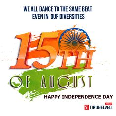 Salute the Nation on Our Independence Day! Visit us @ http://amp.gs/Za5Y #IndependenceDay #TirunelveliToday