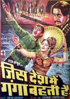 Old hindi film posters Vintage Bollywood, Old Bollywood Movies, Bollywood Posters, Old Movie Posters, Cinema Posters, Vintage Posters, Indian Freedom Fighters, Film Poster Design, Vintage Vignettes
