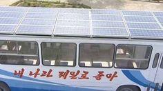 Huy Carajo: Corea del Norte muestra su primer autobús de energ...