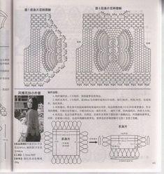CARAMELO ARDIENTE es... LA PRINCESA DEL CROCHET: chalequito japonés
