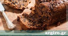 Νηστίσιμο κέικ από την Αργυρώ Μπαρμπαρίγου | Εκπληκτικό κέικ χωρίς αυγά ιδανικό για την περίοδο της νηστείας, αλλά και για υγιεινή διατροφή όλο το χρόνο!
