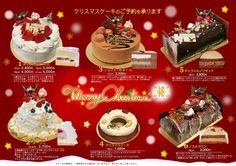 クリスマスケーキカタログ