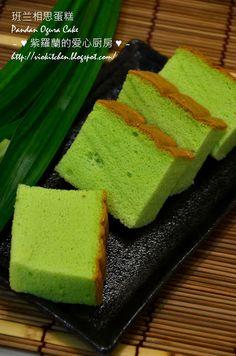 班兰相思蛋糕 Pandan Ogura Cake