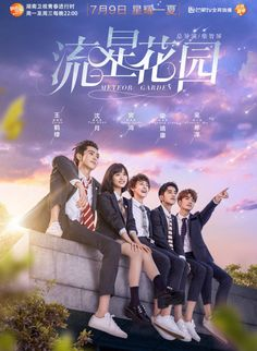 Meteor Garden - Chinese Drama - X Los F4, Love 020, F4 Boys Over Flowers, F4 Meteor Garden, Netflix, Korean Drama Tv, Magic Garden, Bon Film, A Love So Beautiful