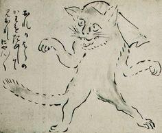"Bakeneko 化け猫 ""Monster-Cat"" | Yosa Buson"