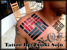 Enoki Soju's Custom Created Tattoo derived from my personal watermark and tweaked and twisted to be more expressive in an artform and manner. Custom Korean Logo Tattoo By Enoki Soju Tattoo Portfolio, Portfolio Book, Korean Logo, Korea Tattoo, Korean Lessons, Cool Tats, Professional Tattoo, Badass Tattoos, Symbolic Tattoos