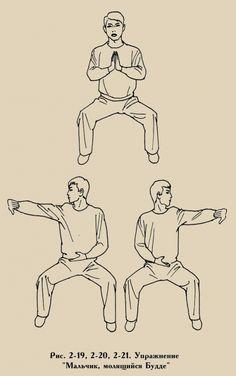 Оздоровительные упражнения цигун очень полезны не только для специалистов по цигун, но также могут использоваться и обычными людьми, которые хотят поправить свое здоровье и предупредить появление болезней. Упражнения просты, легки для изучения и дают быстрые результаты.