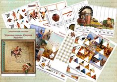 History Class, Educational Toys For Kids, Preschool Activities, Children, Printable, Indian, Play, Young Children, Boys