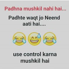 Exam quotes funny - whatshub funny jokes Whatshub has the best whatsapp status images quotes s… Latest Funny Jokes, Very Funny Memes, Funny School Jokes, Funny Jokes In Hindi, Some Funny Jokes, Funny Facts, Mom Funny, True Facts, Funny Study Quotes
