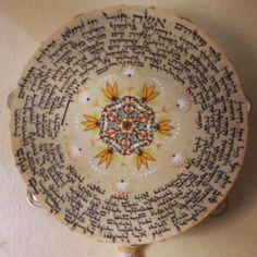 Jewish Gifts, Wedding Tambourines, Redemption Drums by ShiraHaivriJewishArt English To Hebrew, Jewish Gifts, Tambourine, Jewish Art, Toddler Gifts, Caligraphy, Mandala Art, Unique Art, Special Gifts