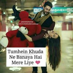 Umar bhai ap b yehi bol den naaaaa. New Love Quotes, Romantic Love Quotes, Cute Love, Love You, My Love, True Love Stories, Love Story, Crazy Life, Love Life