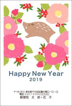 年賀状印刷 0617 クリエイター年賀状 New Year Card Design, Chinese New Year Design, Japanese New Year, New Year Designs, New Year Illustration, New Year Greeting Cards, Year Of The Pig, New Year Wishes, Exhibition Poster