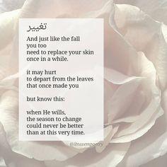 Quran Quotes, Faith Quotes, Arabic Quotes, Beautiful Names Of Allah, Beautiful Words, Muslim Quotes, Religious Quotes, Islamic Inspirational Quotes, Islamic Quotes