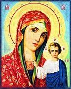 Madonna Christian Art by Christian Art
