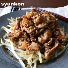 Meat Chickens, Cheap Meals, Cheap Recipes, Some Recipe, Food Menu, Japanese Food, Pork, Food And Drink, Cooking Recipes
