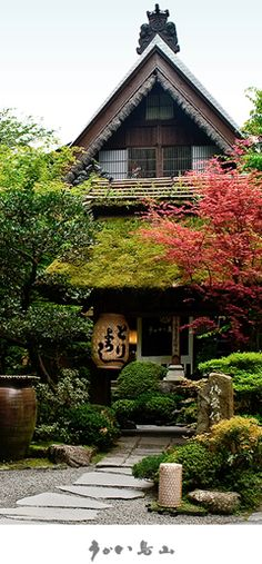 Ukia Restaurant in Tokyo, Japan. Discover the best restaurants around the world with theculturetrip.com