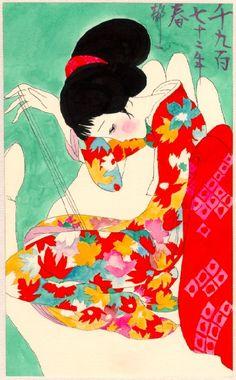 taishou-kun:Hayashi Seiichi 林静一Illustration for Yakou 夜行 (Nocturnal) manga magazine - Japan - 1972 Japan Illustration, Botanical Illustration, Culture Art, Art Asiatique, Art Japonais, Japanese Painting, Chinese Painting, Wow Art, Jolie Photo