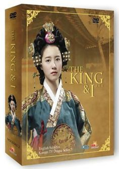 King and I, The DVD Box Set 2 (S) LiveAction
