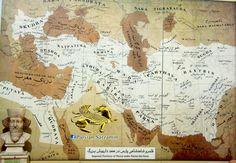 map of Iran / Persia during the Darious the Great... ثبت شده در رکوردهای کتاب گینس   وسعت قلمرو شاهنشاهی پارسیان در زمان داریوش بزرگ   بزرگترین فرمانروایی جهان باستان..(8 میلیون کیلومتر مربع)