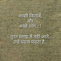 Motivational Quotes For Students In Hindi To Get Success In Their Life, Best Hindi Success Quotes Inspirational Quotes In Hindi, Hindi Quotes Images, Hindi Words, Motivational Picture Quotes, Hindi Quotes On Life, Motivational Quotes For Students, Inspiring Quotes, Hindi Font, Poetry Quotes