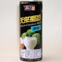 天然椰女乃【ココナッツジュース】台湾産