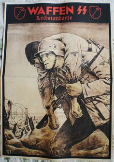 "WWII German  ""Waffen SS"" poster"
