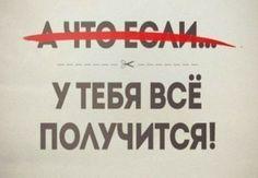 Дневник УСПЕХА команды SpN MLM