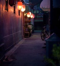 Beijing, China | 32 Enchanting Alleys To Get Lost Down Around The World