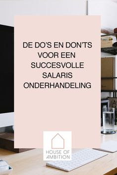 Succesvolle salarisonderhandeling: onmisbare tips - House of Ambition Duravit, Happy Birthday Doodles, Craft Paper Design, Get Well Wishes, Make Your Own Card, Small Living, New Baby Products, Blog, Digital Nomad