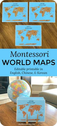 Geography Printables and Hands-On Materials for Kids - Montessori Land & Water Continent Maps