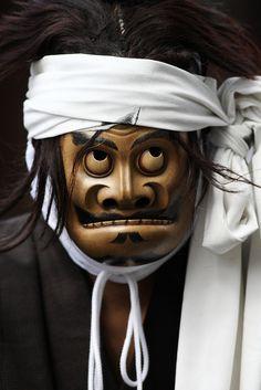Mask - Saga Dainenbutsu Kyogen performance at Seiryoji temple, Kyoto. Apr 1…