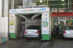 http://www.coletivoverde.com.br/10-licoes-sustentaveis-do-japao/lavagem-carro-japao ECONOMIA DE AGUA E ENERGIA