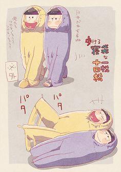 おそ松さんネタログ [9] Gakuen Babysitters, Otaku, Gekkan Shoujo Nozaki Kun, Skullgirls, Laughing And Crying, Ichimatsu, Durarara, Bungou Stray Dogs, Game Character