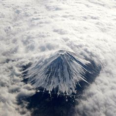 Spectacular Places: Mount Fuji from the heavens, Japan