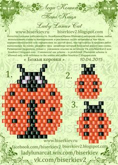pattern for beading by Lady Cats (Lady Lunar Cat) - lady bug